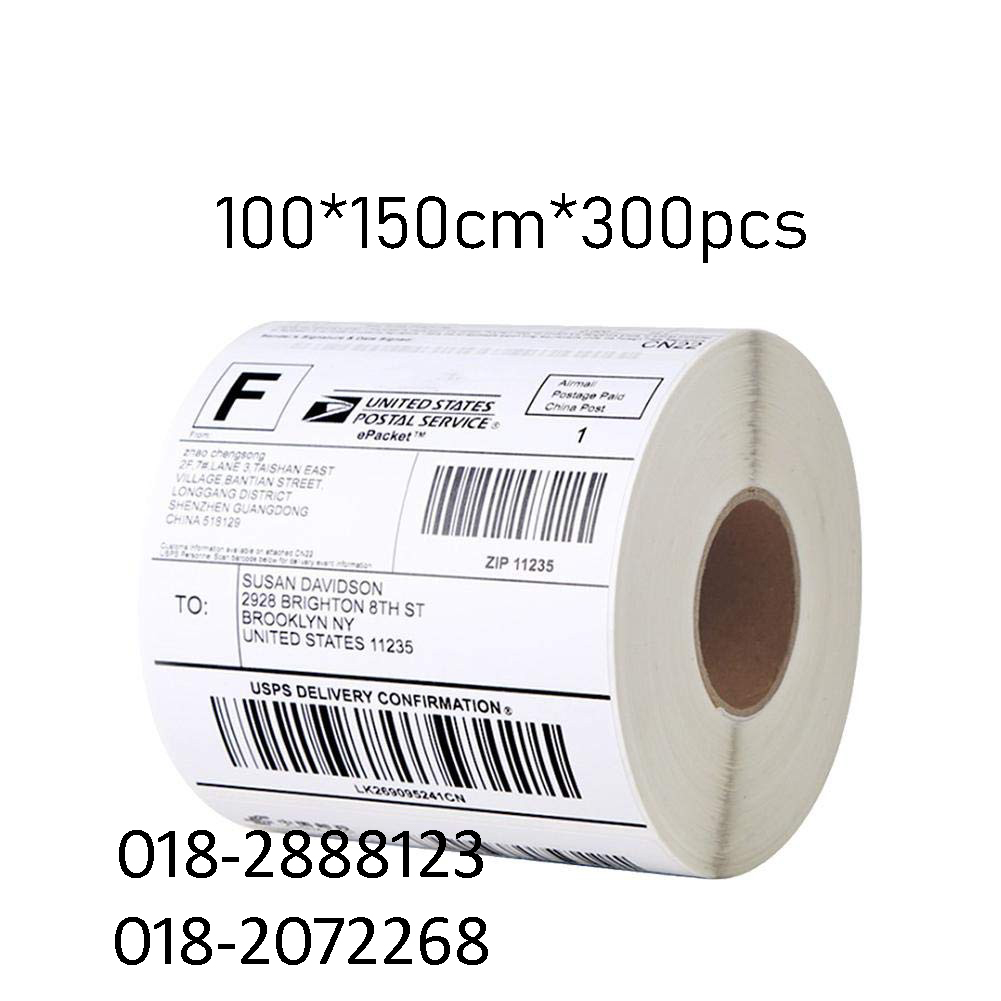 A6 Thermal Label Airway Bill 100x150mm 300pcs Shipping Roll Rece