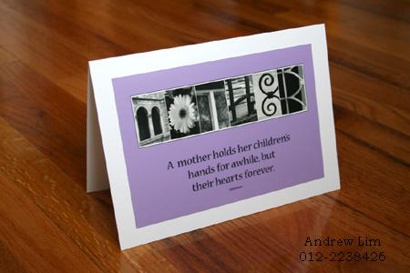 art-card-230g-1