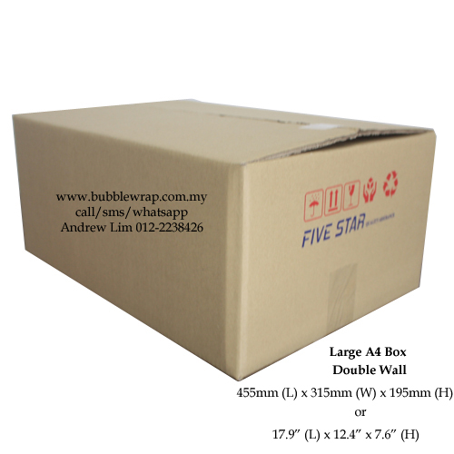 Large A4 Size Carton Box Double Wall 5pcs