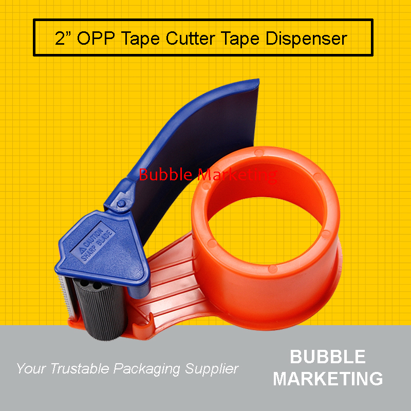 opp-tape-dispenser2