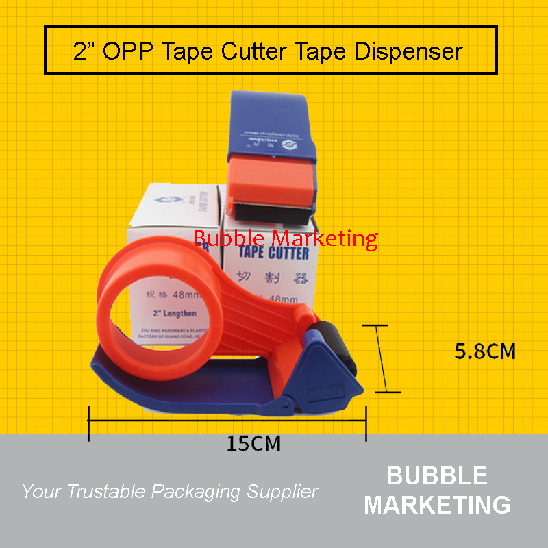 opp-tape-dispenser3