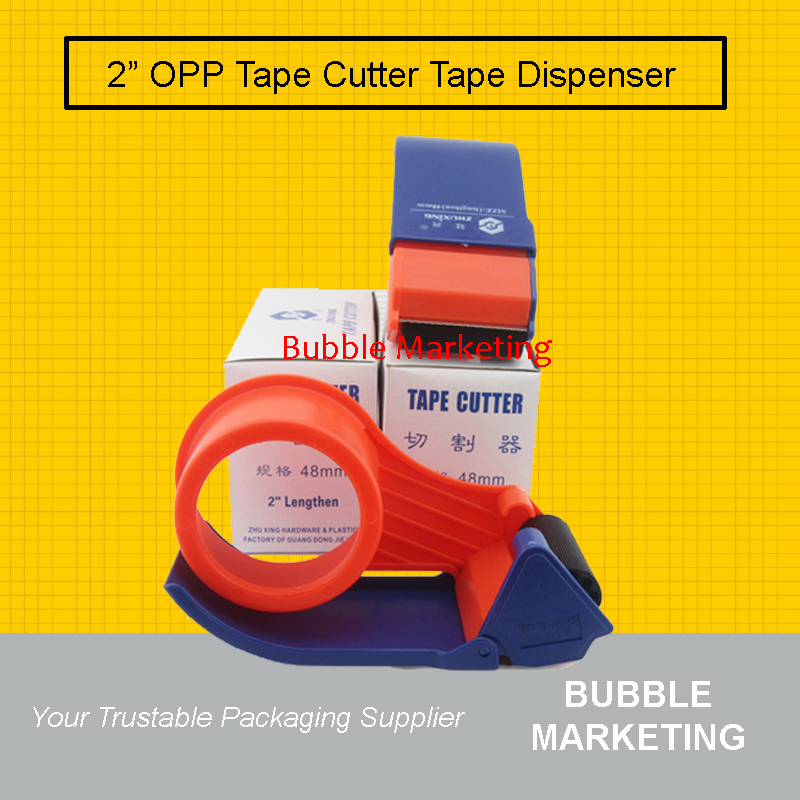 opp-tape-dispenser4