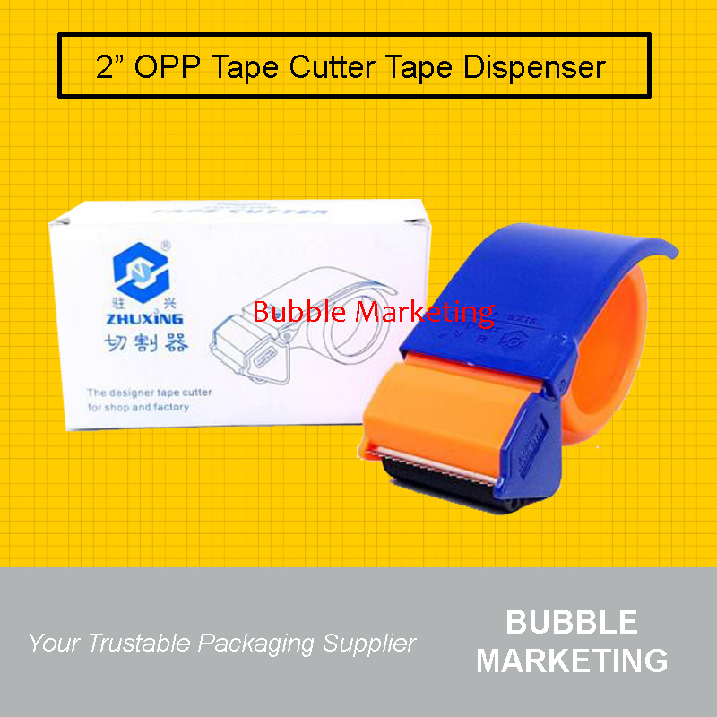 opp-tape-dispenser5