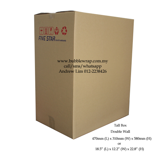 Tall Box Size Carton Double Wall 10pcs