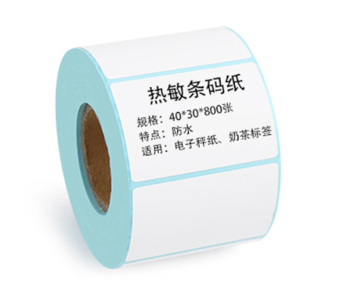 40*30mm Thermal Label Sticker Barcode Label Sticker 800pcs