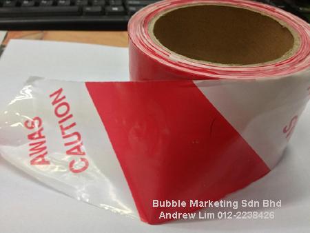warning-caution-tape-film-2